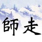 haiku-dec