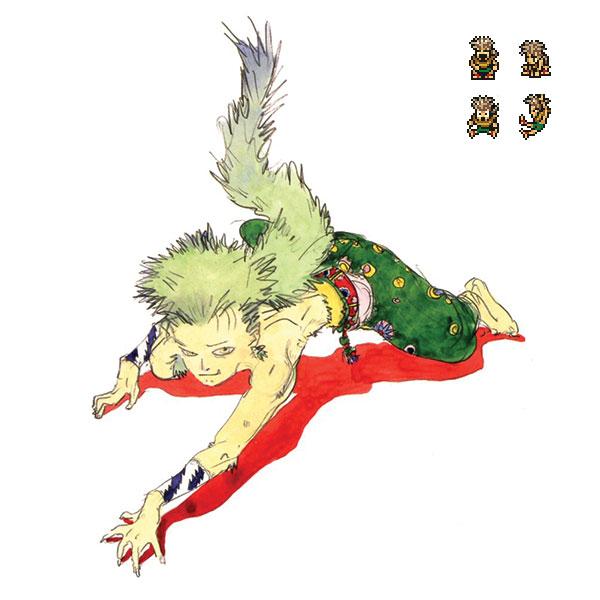 GAU / A boy raised by beasts. / Ferocious like a tiger, / fearless like a child.
