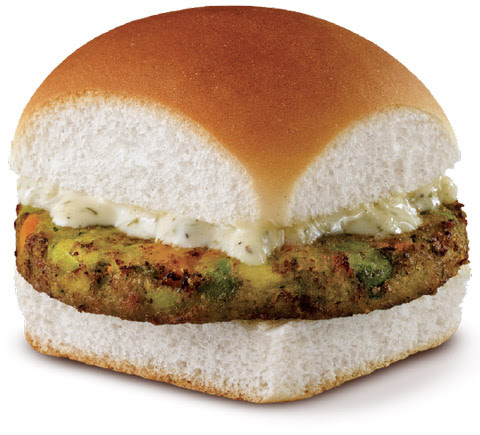 white-castle-veggie-slider
